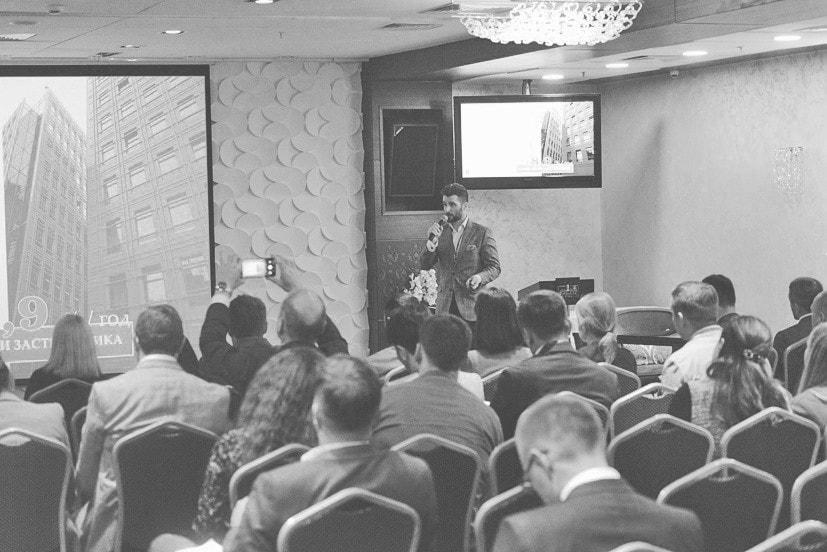 Владимир Верещак на форуме Финсовет 2020 в Казани. Октябрь 2019.